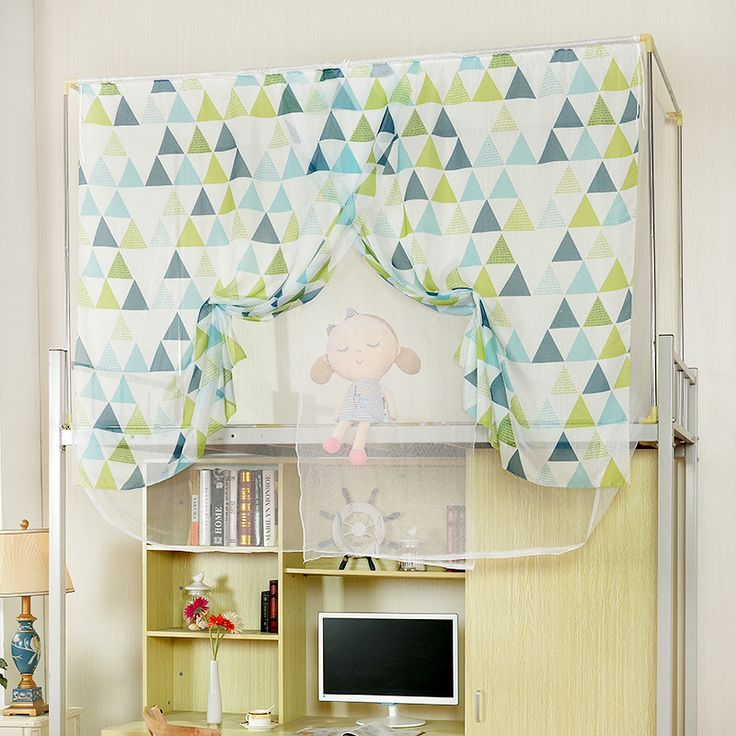 The student dormitory bed curtain nets encryption top bunk beds mosquito net