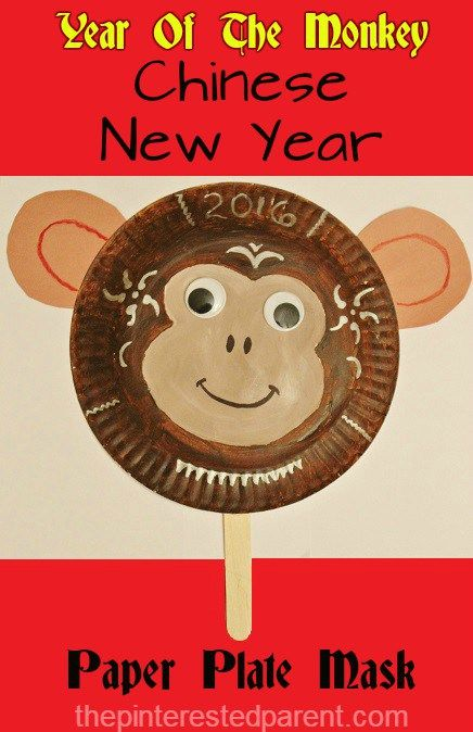 chinese new year craft ideas for kids 430 best new years images on 7988