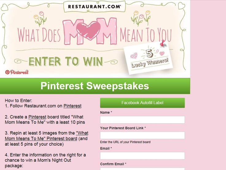 """The Dish """"What Does Mom Mean To You?"""" Pinterest Sweepstakes"""