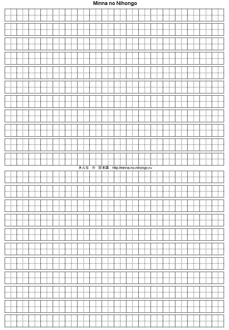 カタカナ - Катакана - полная таблица знаков азбуки японского языка