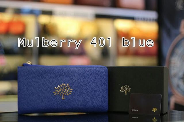 HASBI OUTLET : Dompet Mulberry Premium