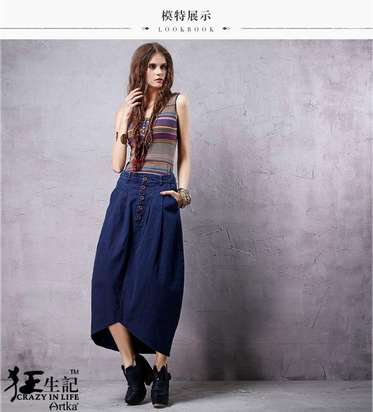 Юбки : Длинная джинсовая юбка с врезными карманами, украшенная пуговицами