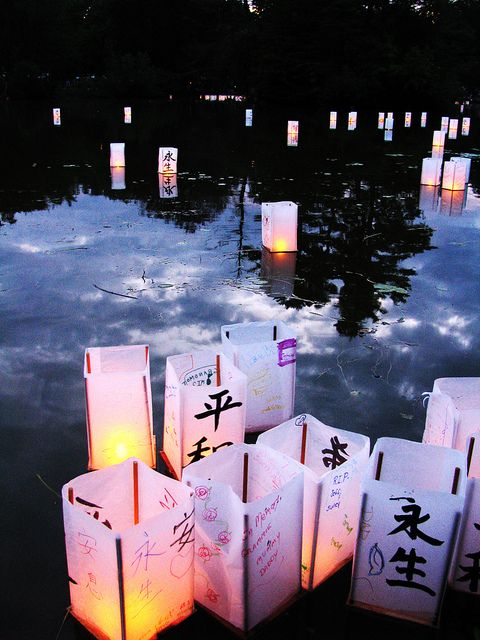 A Japanese Buddhist Festival, Obon Matsuri, that is celebrated all over Japan today!