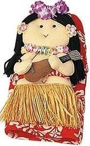 Hawaiian Potholder Hula Girl Red by Buns of Maui. $15.49. Hawaiian Home Accessories add a wonderful tropical touch to your home or office!. Place this cute Hula Girl Pot Holder in your kitchen. Measurement: 9.5 inch High.