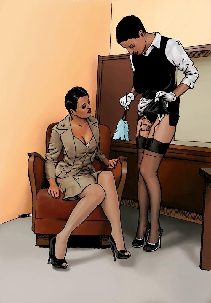 порно в костюме служанки