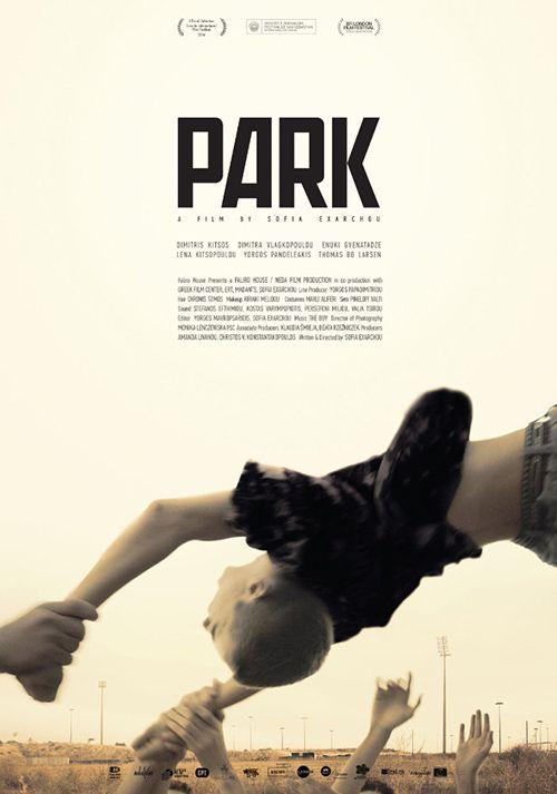 Park (Greece)