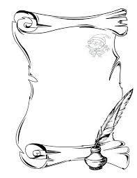 Resultado de imagen para caratula para cuaderno secundaria para dibujar