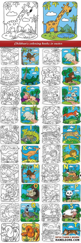 Раскраски с животными для детей - векторный клипарт | Сhildren's coloring books in vector