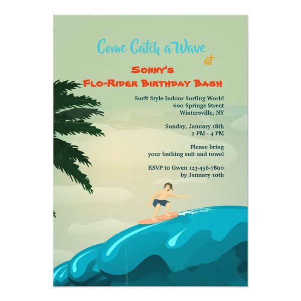Catch a Wave Invitation Customizable Gifts #beach #summer #party #invitation