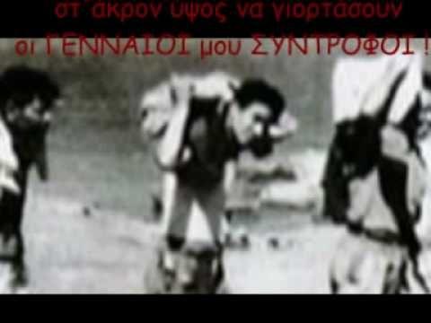 """ΣΠΥΡΟΣ ΣΑΜΟΪΛΗΣ - ΚΩΣΤΑΣ ΒΑΡΝΑΛΗΣ """"βάστα καρδιά"""""""