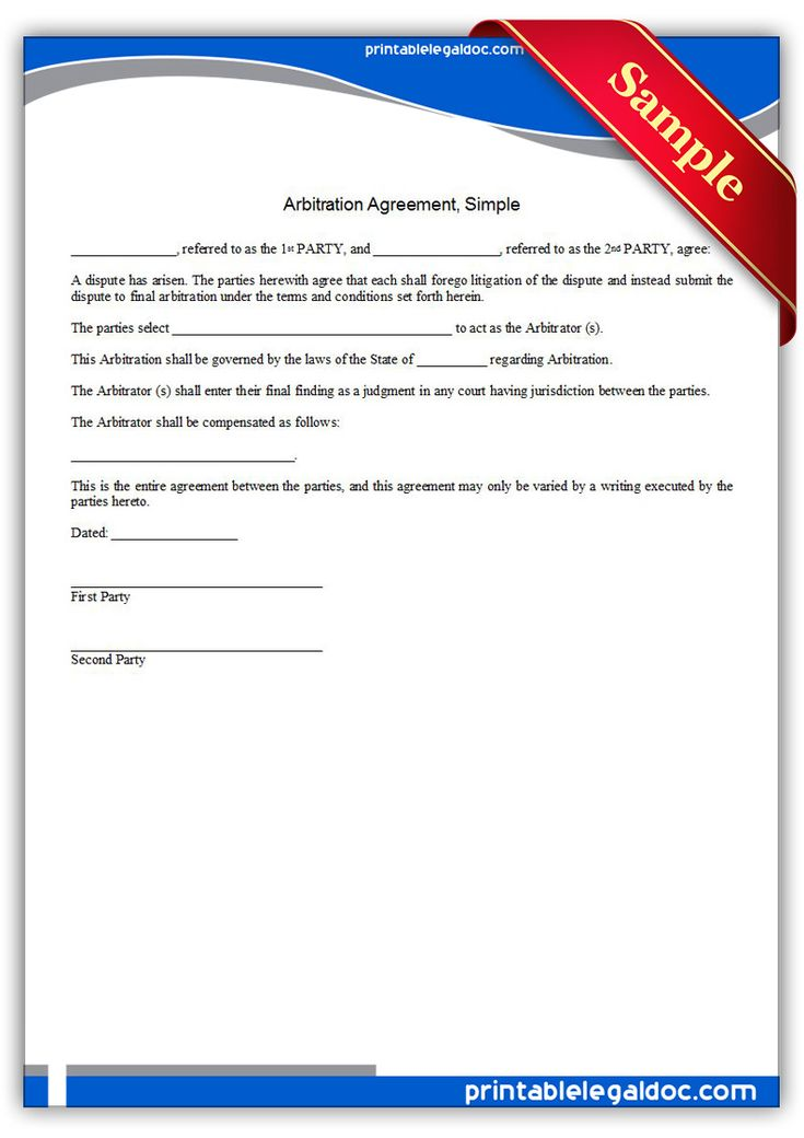 Free printable arbitration agreement simple legal forms for Free legal documents templates