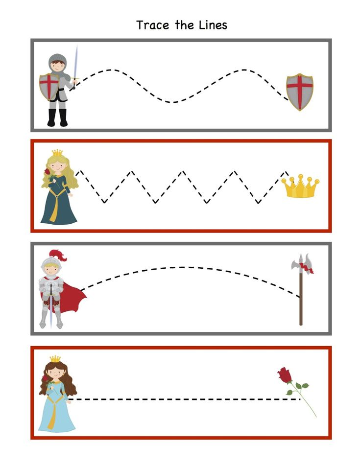 Preschool Printables: Knight