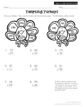 Tempting Turkeys: 2 digit by 2 digit Multiplication Practice (free)