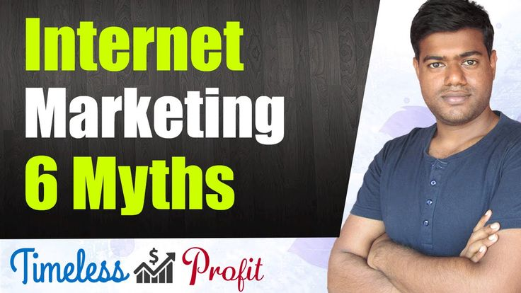 6 Internet Marketing Myths Exposed | Timeless Profit https://youtube.com/watch?v=JbgKEe9ddz0