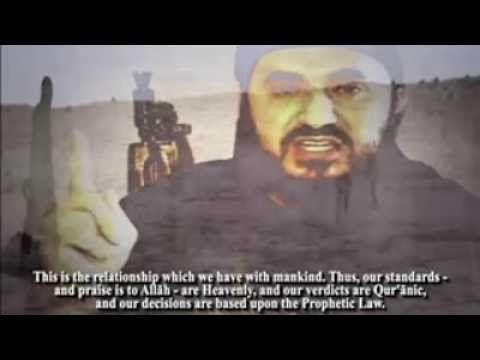 Asad Al Jihad Abu Musab Al Zarqawi RA Tribute