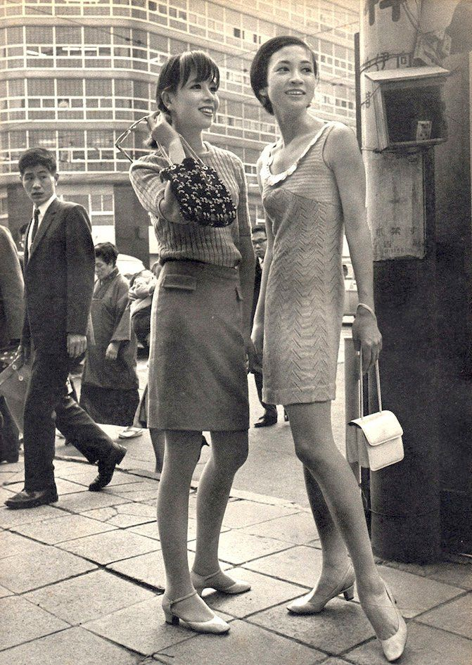 Japan - probably in '60s or early '70s