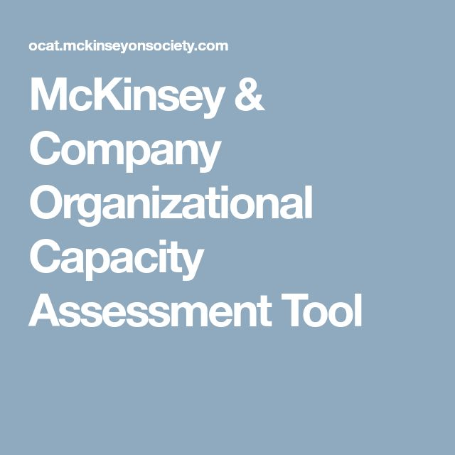 The  Best Capacity Assessment Ideas On   Heavy And