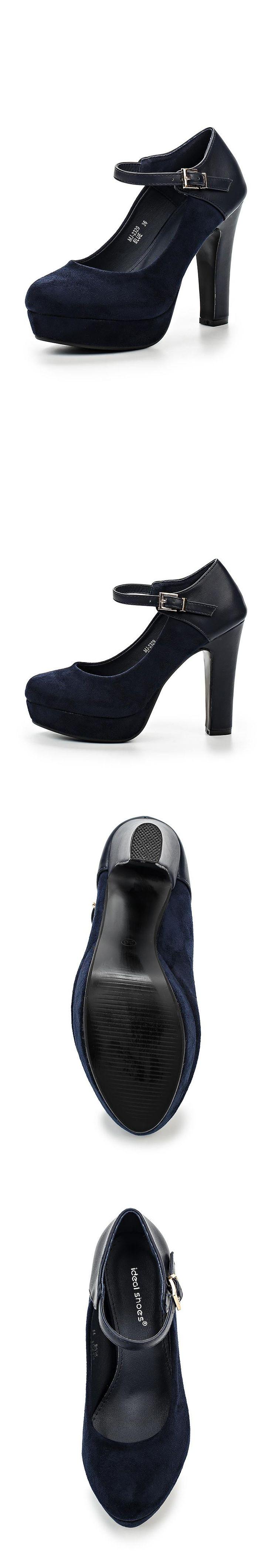 Женская обувь туфли Ideal за 1999.00 руб.