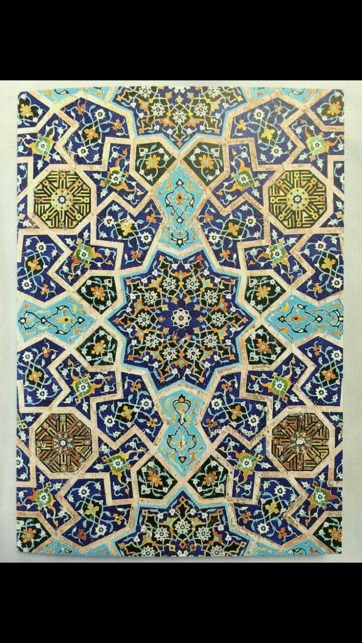 Pin By Dina Zakaria On موكيت Quilts Decor Blanket