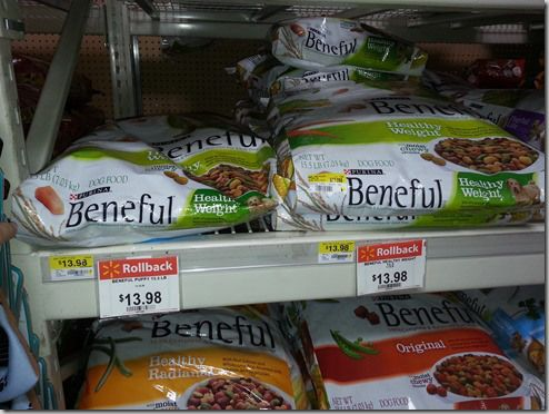 New High Dollar Purina Dog Food Coupons!