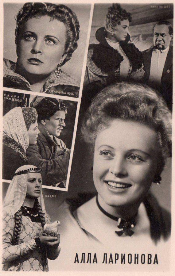 Поздравление, актрисы советского кино открытки