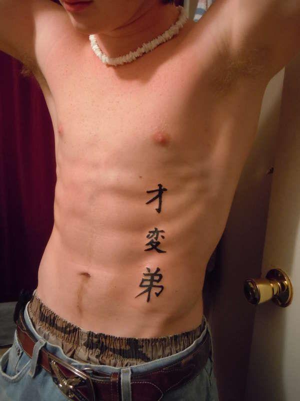 Kanji Tattoo: 1000+ Images About Japanese Kanji Tattoos On Pinterest