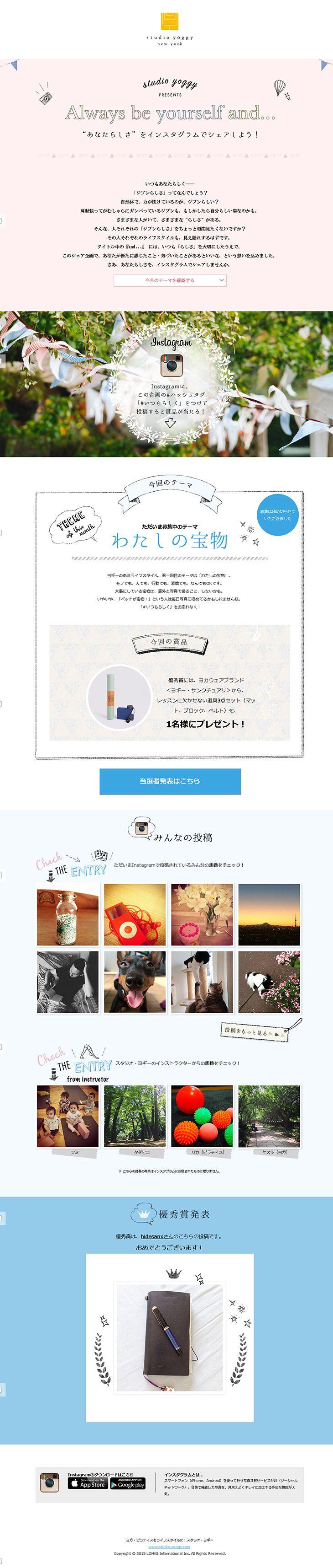 ランディングページ LP スタジオ・ヨギー サービス 自社サイト