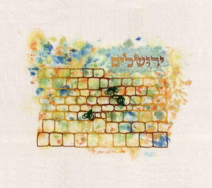U-Boutique Shops | The Western Wall - Judaism's Holiest Place - 70 Biblical Names of Jerusalem | Ellen's Bible Art