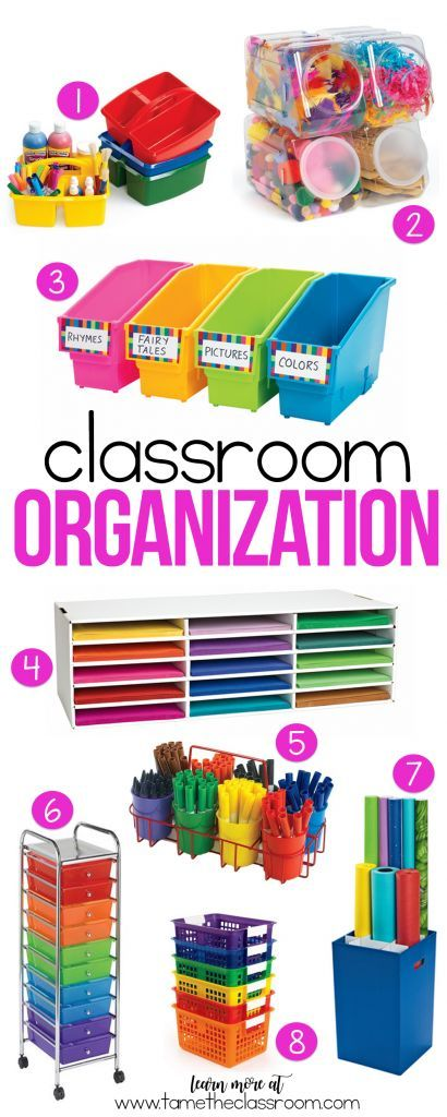 If you are looking to up your classroom organization game, here are few products that might lead you in the right direction. | Tame the Classroom #classroomorganization