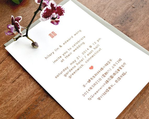 11 best english chinese invitations images on Pinterest Chinese - best of invitation card about wedding
