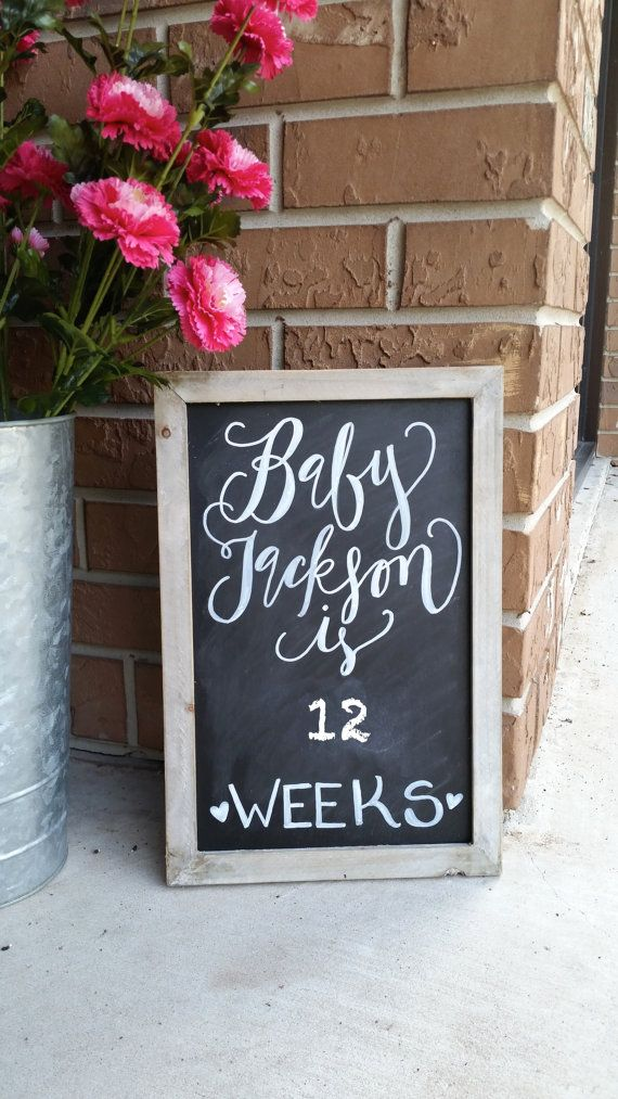 Our chalkboards are perfect for your pregnancy countdown, week by week, or month by month! Completely customizable and each one is hand lettered. - by THE PAPER WALRUS