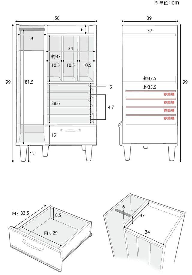 マルチラック Sympasit【送料無料】(収納/ランドセルラック) インテリアショップe-goods 【イーグッズ】