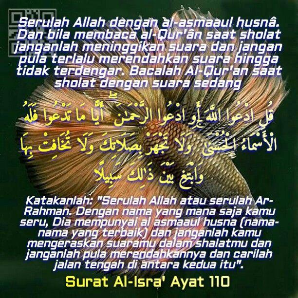 Surat Al Isra Ayat 110 Movie Posters Day Islam