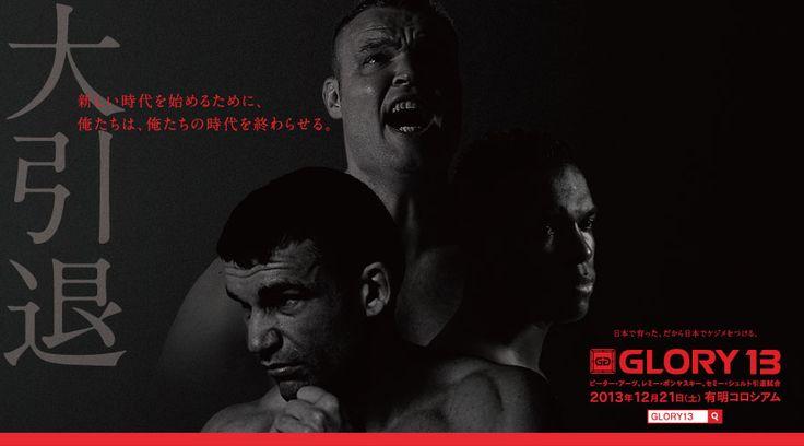 Glory 13 Tokyo - Ein Fest der Abschiede - Peter Aerts, Remy Bonjasky & Sem Schilt