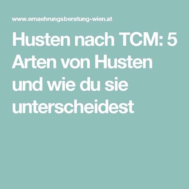Husten nach TCM: 5 Arten von Husten und wie du sie unterscheidest