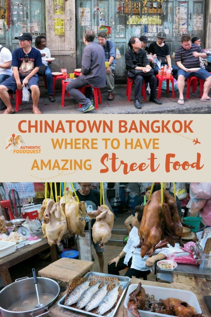 """Known to locals as """"Yaowarat"""", Chinatown Bangkok goes way beyond a tourist attraction. It is a working Chinatown with two distinct atmospheres. The Chinatown market by day and a massive open air food market by night. So the question became, how do you find amazing Chinatown Bangkok food in one of the busiest districts of Bangkok?"""