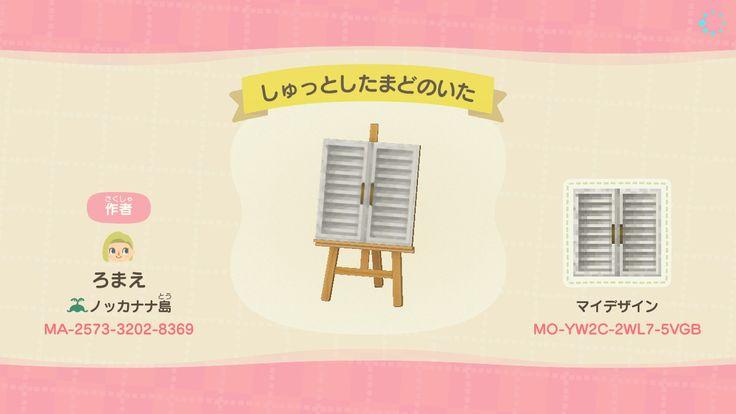 ろまえ On Twitter 木製の窓のマイデザをつくりました 昨日のより板が細い方です マイデザイン Acnh あつまれどうぶつの森 Animal Crossing Animal Crossing Villagers Animal Crossing Hair