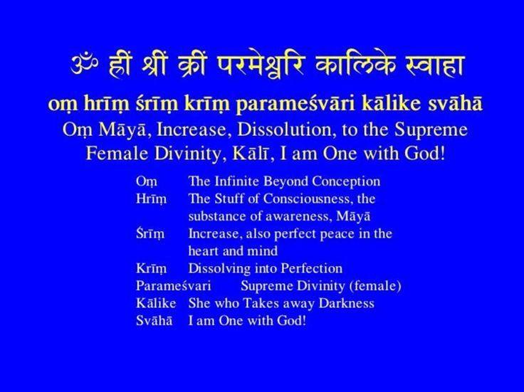 "Free Transcendental Meditation Mantras | ... results for ""Transcendental Meditation Technique Wikipedia The Free"