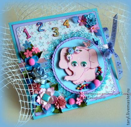 Детская открытка`Розовый слон`