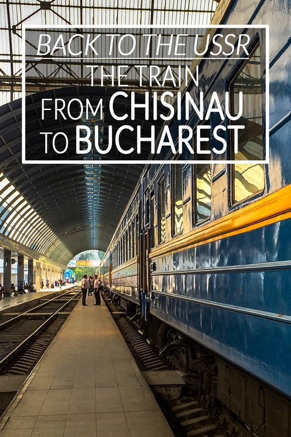Want to try something a little different? Why not take the train when you travel between Moldova and Romania! This train from Chisinau to Bucharest is like going back to the USSR...