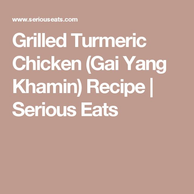 Grilled Turmeric Chicken (Gai Yang Khamin) Recipe | Serious Eats