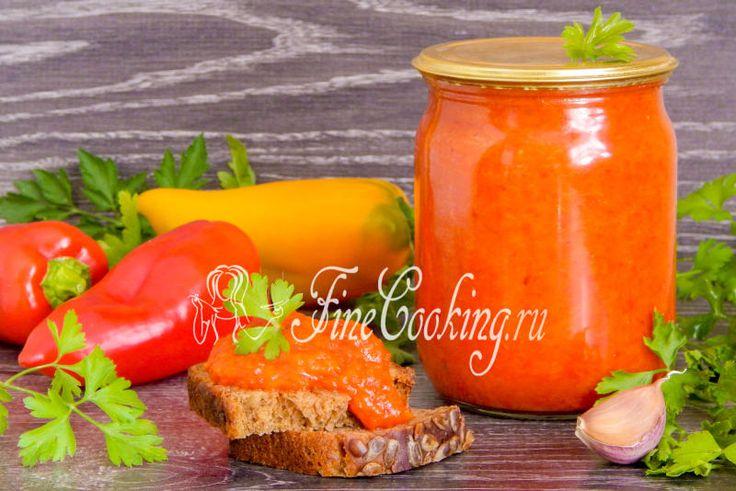 Айвар (закуска из перца на зиму) - рецепт с фото