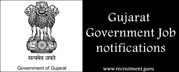 Maru Gujarat government Jobs latest openings. Keep yourself daily updated with daily upcoming Government Jobs in Gujarat. Check the latest and upcoming job openings in Maru Gujarat.