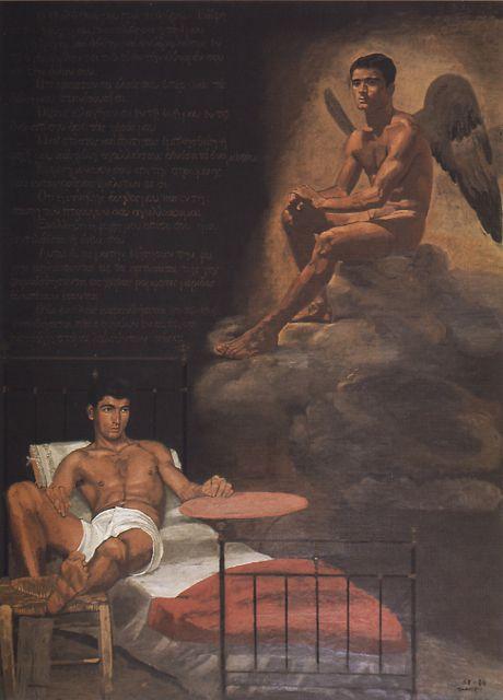Yannis Tsarouchis, 'David's Dream,' 1968