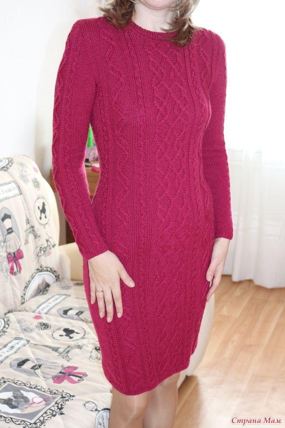Рубиновое платье