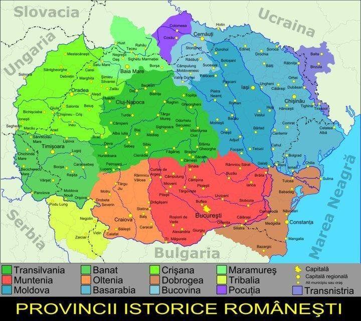 Provinciile istorice romanesti