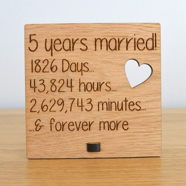 Wooden Wedding Anniversary Plaque Sign Days Hours Minutes And Forever More - Pretty Personalised