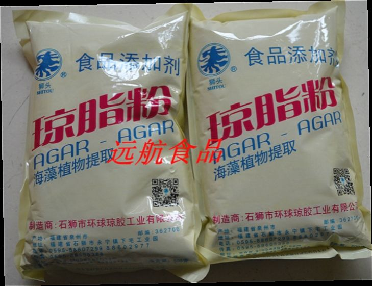 46.75$  Buy here - http://ali4wu.worldwells.pw/go.php?t=32661737596 - 500g food grade natural agar agar powder baking material jelly ice cream material food Thickening agent 46.75$