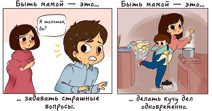 Chto Znachit Lyubovnye