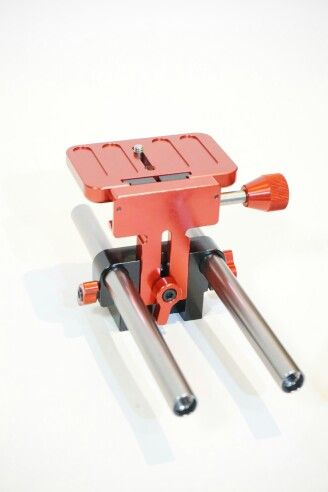 Baseplate *quick release*